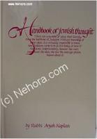 Handbook of Jewish Thought Vol. 1 (Rabbi Aryeh Kaplan)