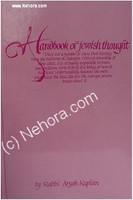 Handbook of Jewish Thought Vol. 2 (Rabbi Aryeh Kaplan)