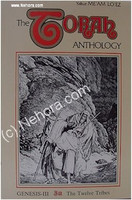Torah Anthology Vol, 3A: Genesis(The Twelve Tribes)