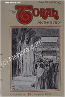 Torah Anthology Vol, 3B: Genesis(Joseph in Egypt)