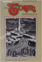 Torah Anthology Vol, 5: Exodus(Redemption)