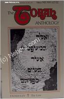 Torah Anthology Vol, 7: Exodus(The Laws)