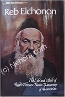 Reb Elchonon