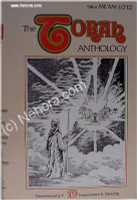 Torah Anthology Vol. 19 : (Deutoronomy) Repentance & Blessings