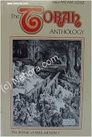 Torah Anthology : Melachim(Kings) Vol. 1
