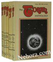 Torah Anthology 5 vol. set on Megillot (Five Scrolls)