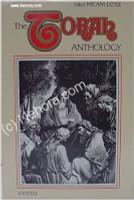 Torah Anthology : Avot (The Ethics of the Fathers)