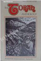 Torah Anthology : Haggadah