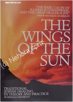 Wings of The Sun