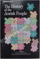 The History of The Jewish People (2 vol.)