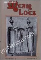 Meam Loez - Torah Anthology, Genesis 1 (Vol. 1) (Spanish)