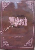 Mishneh Torah Vol, 4: Teshuvah (repentance)