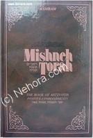 Mishneh Torah Vol. 29: Sefer HaMitzvoth