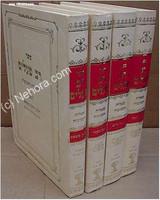 Rav Pe'alim - Ben Ish Chai (6 vol.)