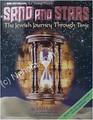Sand and Stars II