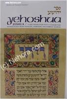 TANACH : Yehoshua / Joshua