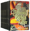 Torah Commentary by Rabbi Bachya ben Asher (7 vol.)