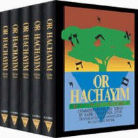 Or HaChaim : Commentary on the Torah