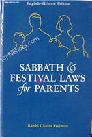 Shabbat & Festival Laws for Parents