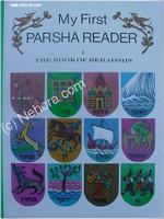 My First Parsha Reader - Beraishis (Genesis)