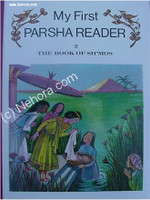 My First Parsha Reader - She'mos (Exodus)