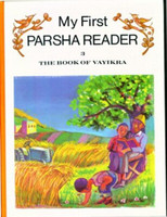 My First Parsha Reader - Vayikrah (Leviticus)