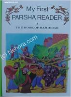 My First Parsha Reader - Bamidbar (Numbers)
