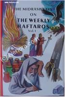 The Midrash Says  -- on The Weekly Haftaros (Vol. 1 - Bereshit - Genesis)