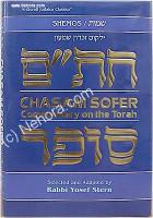 Chasam Sofer On Torah - Shemos