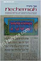 TANACH : Nechemia