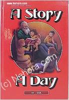 A Story A Day: 6 - Av - Elul