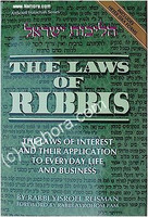 The Laws Of Ribbis (Interest)