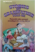 Stories My Grandfather Told Me (Vol. 3 - Vayikrah)