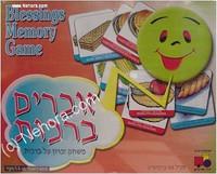 Blessings Memory Game
