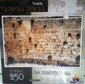 Puzzle - The Western Wall