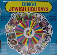 Bingo -  Learn the Jewish Holidays