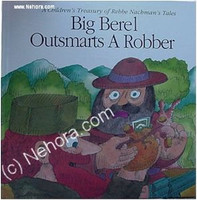 Rabbi Nachman's Big Berel Outsmarts a Robber