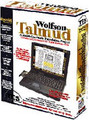 Wolfson Talmud - 29 CD-ROMS!