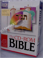 The CD-Rom Bible