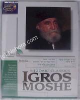Igros Moshe
