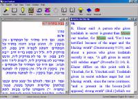 Ein Yaakov CD-ROM