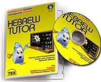 Hebrew Tutor-Version: Windows 2000/XP/Vista