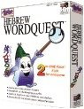 Hebrew Wordquest
