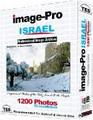 Image Pro: Israel