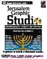 Jerusalem Graphic Studio
