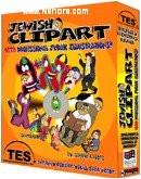 Jewish Clipart