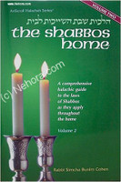 The Shabbos Home (vol. 2)