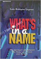 What's in a Name - Rabbi Matityahu Glazerson (paperback)