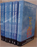 Maimonides Medical Writings (7 volumes)
