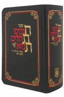 CHITAT / Chumash - Tehillim - Tanya - Siddur Tehilat Hashem - HaYom Yom (small size)